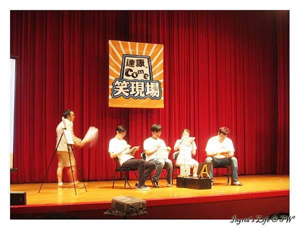 20130728達康 (13).JPG