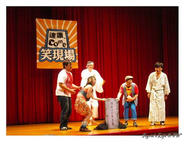 20130728達康 (16).JPG