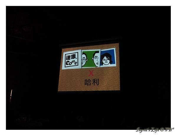 20130803愛玩脫口秀@紅樓 (9).JPG