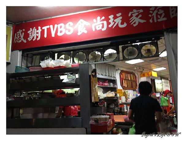 20130730紅豆腐豬血湯@昌吉街(4)