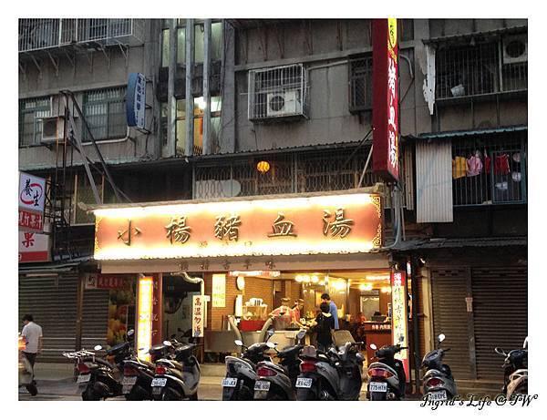 20130730紅豆腐豬血湯@昌吉街(6)