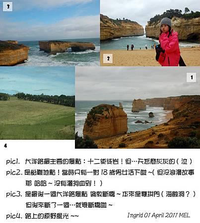 picdiary0401-2.jpg