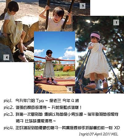 picdiary0407-2.jpg