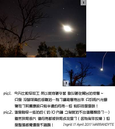 picdiary0411-2.jpg