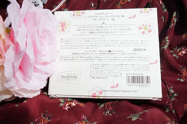 DSC05198.JPG