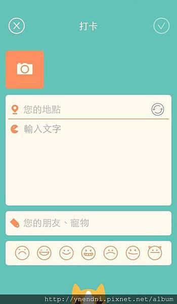 S__1482845.jpg