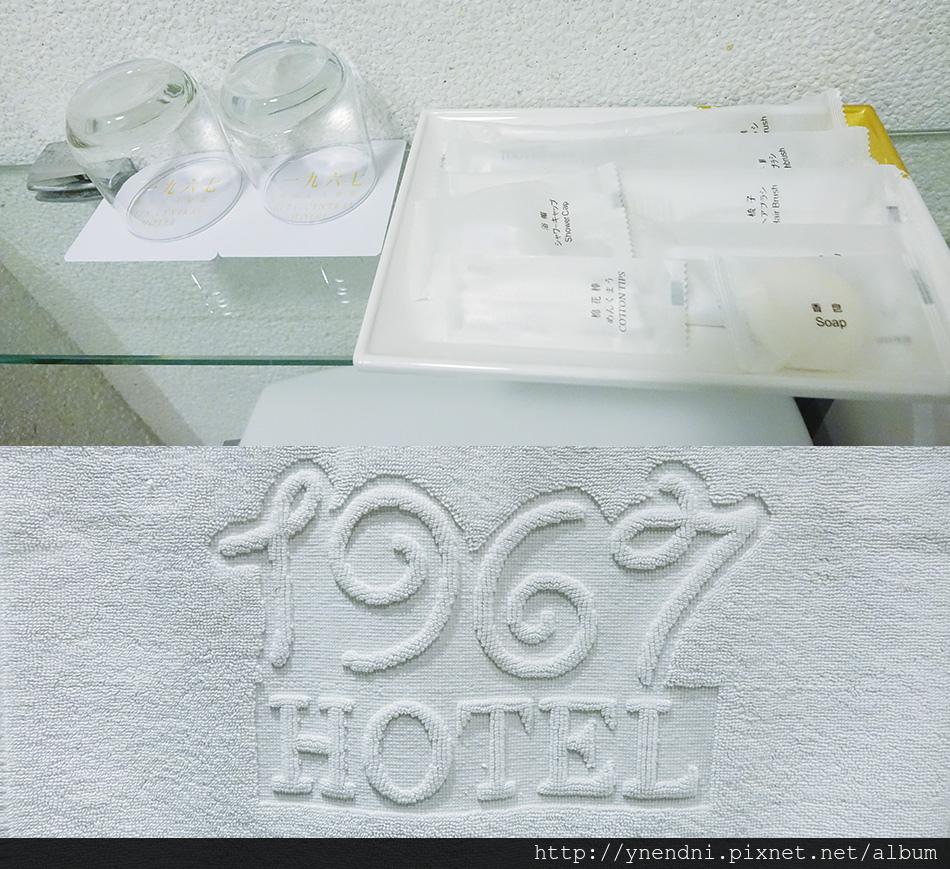 DSC03545.JPG