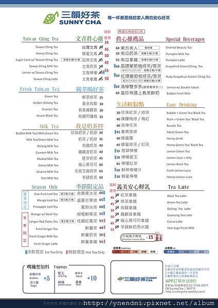 500張_道林紙80g_a5雙面_蜂蜜青茶_a5.ai_台北大橋頭店