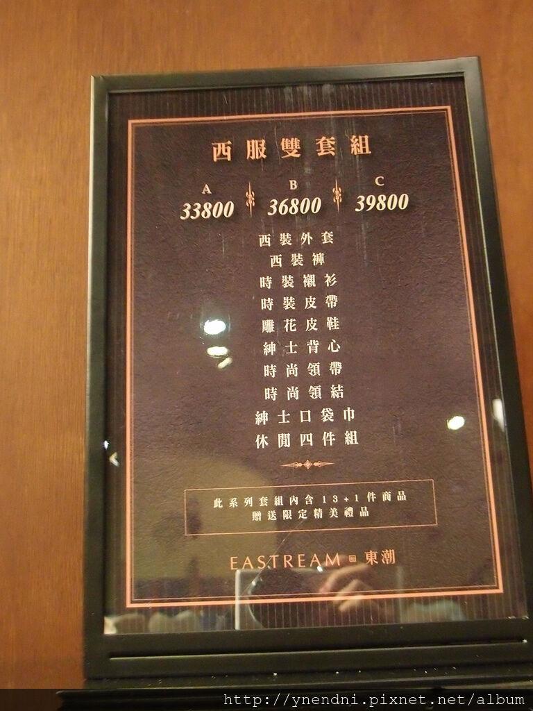 P9010449