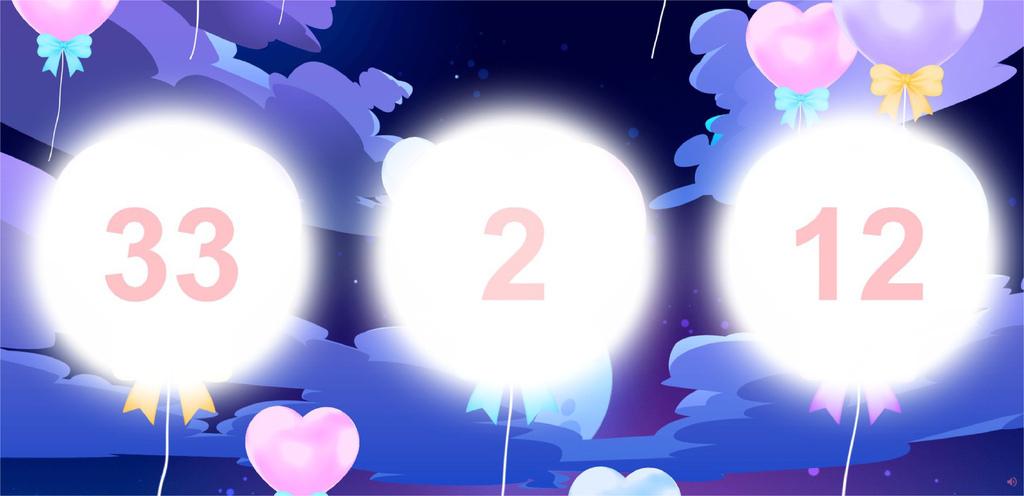 婚禮遊戲,婚禮遊戲推薦,婚禮小遊戲,婚禮周邊 (2).jpg