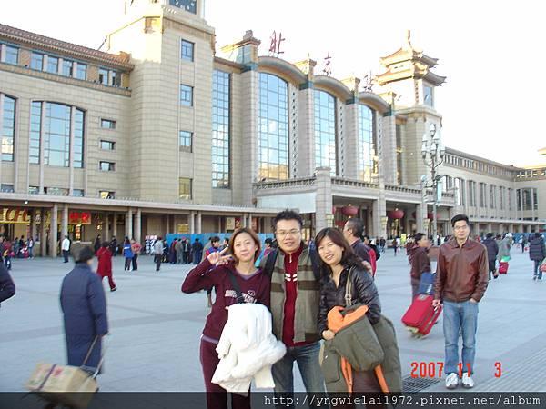 北京車站.JPG