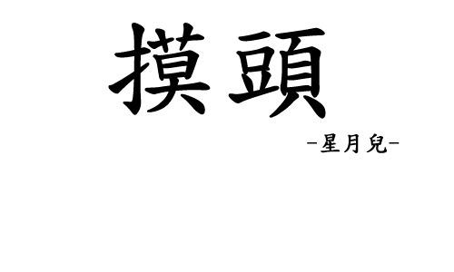 20110823_s1.jpg