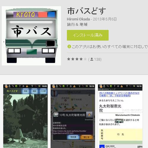 螢幕截圖 2014-11-13 18.07.50