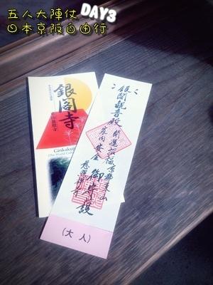 03 (6).jpg