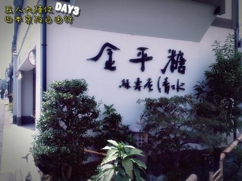03 (15).jpg