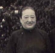 盛故董事長關頤女士---生於1894年卒於1965年享年72歲.jpg