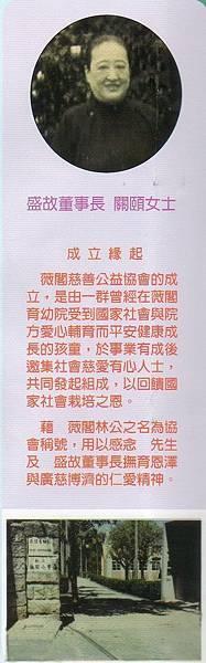 p466.jpg