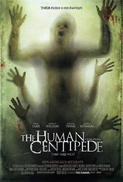 human_centipede
