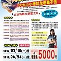 1355006-洋碩文法0425