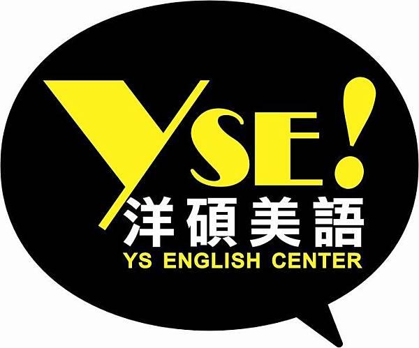 洋碩logo1