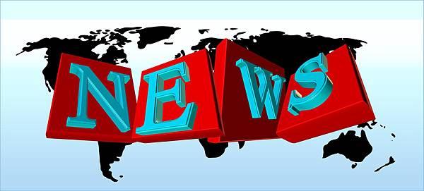 news-426893_1920.jpg
