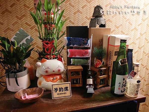 隱居-板橋巷弄美食-深夜食堂 (44).jpg