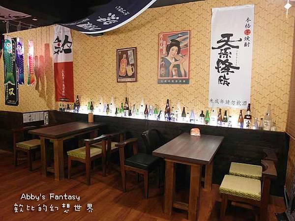 隱居-板橋巷弄美食-深夜食堂 (47).jpg