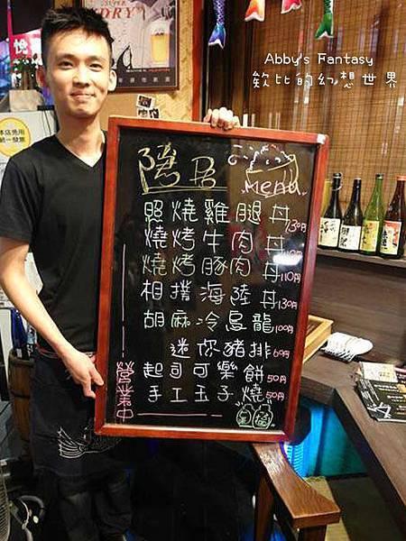 隱居-板橋巷弄美食-深夜食堂 (58).jpg
