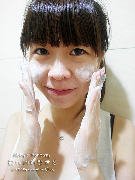 ORBIS科妍 和漢淨肌系列 (13).jpg