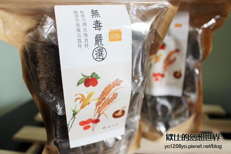 藍田春 黑糖冬瓜茶塊 有機冬瓜 (1).jpg