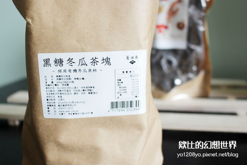 藍田春 黑糖冬瓜茶塊 有機冬瓜 (2).jpg