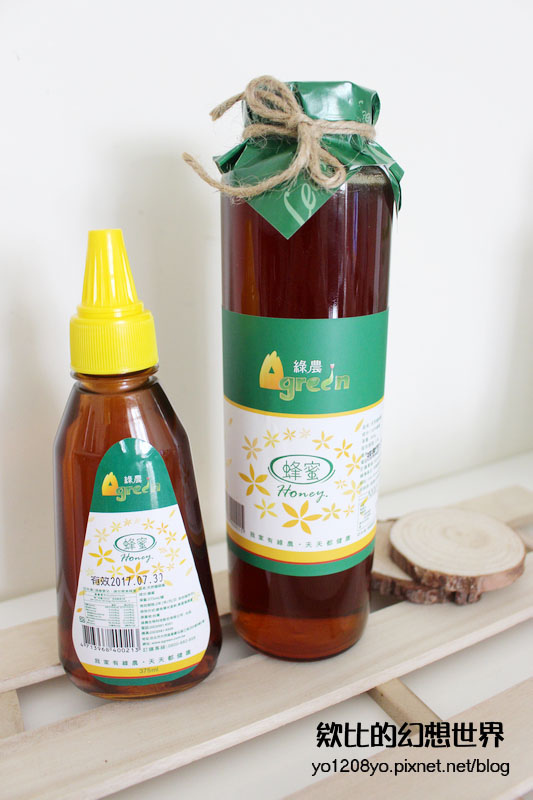 綠農100%天然龍眼蜜 蜂蜜 (2).jpg