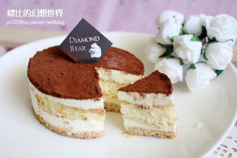 Diamond Bear 鑽石熊烘焙 經典義式提拉米蘇 人氣甜點 (3).jpg