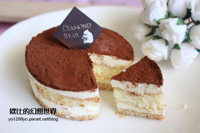 Diamond Bear 鑽石熊烘焙 經典義式提拉米蘇 人氣甜點 (5).jpg