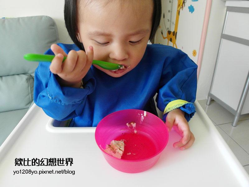 Diamond Bear 鑽石熊烘焙 經典義式提拉米蘇 人氣甜點 (7).jpg