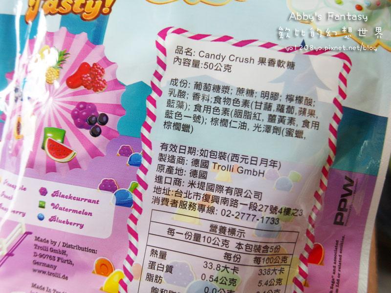 Candy Crush 德國製歐萌果香軟糖 手機遊戲 APP (10).jpg