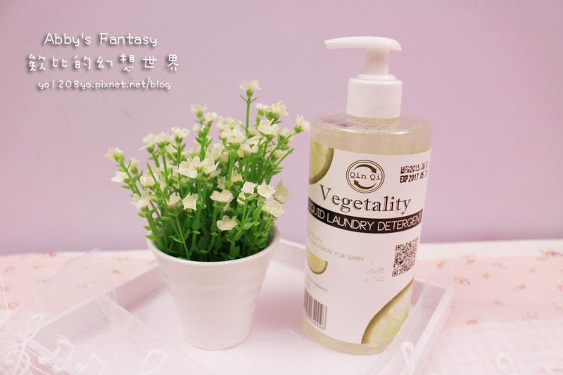 QinQI勤洗環保產品系列 植物環保洗衣精 (1).jpg