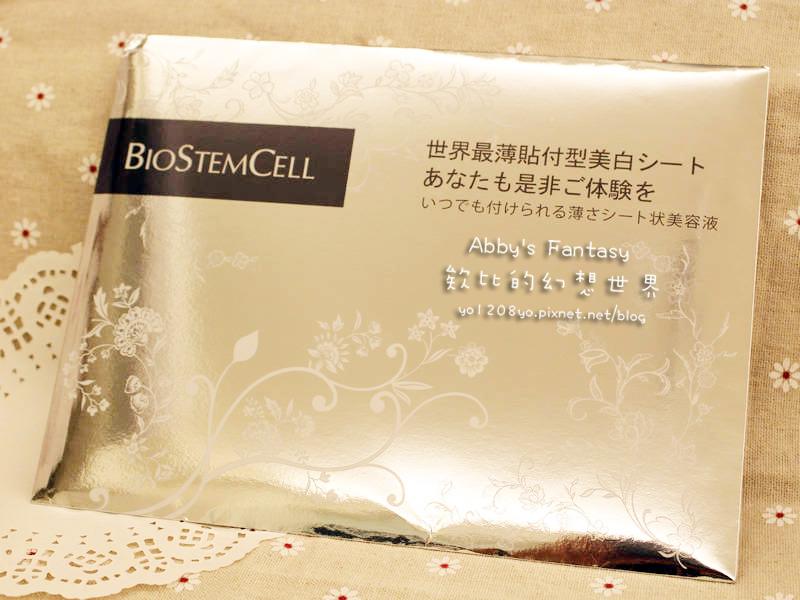 BSC 超薄美白淡斑精華貼膜 (試民大道) (2).jpg