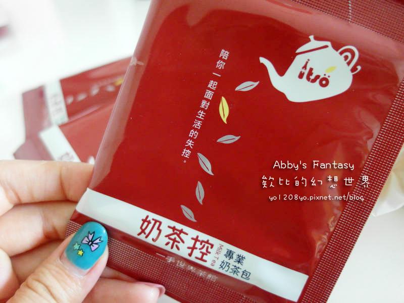 奶茶控必喝!一手私藏世界紅茶「比飲料店還好喝」新品-經典香港奶茶粉 (2).jpg