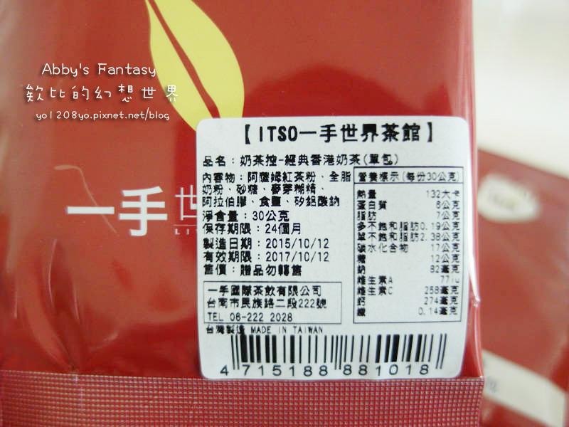 奶茶控必喝!一手私藏世界紅茶「比飲料店還好喝」新品-經典香港奶茶粉 (3).jpg