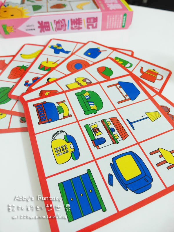 理特尚 圖卡教具 教育用學習圖卡教具 學習教材 幼兒智能激發 理特尚拼圖 小朋友教學遊戲 學齡前可以玩 認識水果 認識職業 認識工作 認知型學習樂趣 3Y~6Y (16).jpg