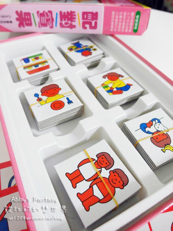理特尚 圖卡教具 教育用學習圖卡教具 學習教材 幼兒智能激發 理特尚拼圖 小朋友教學遊戲 學齡前可以玩 認識水果 認識職業 認識工作 認知型學習樂趣 3Y~6Y (17).jpg