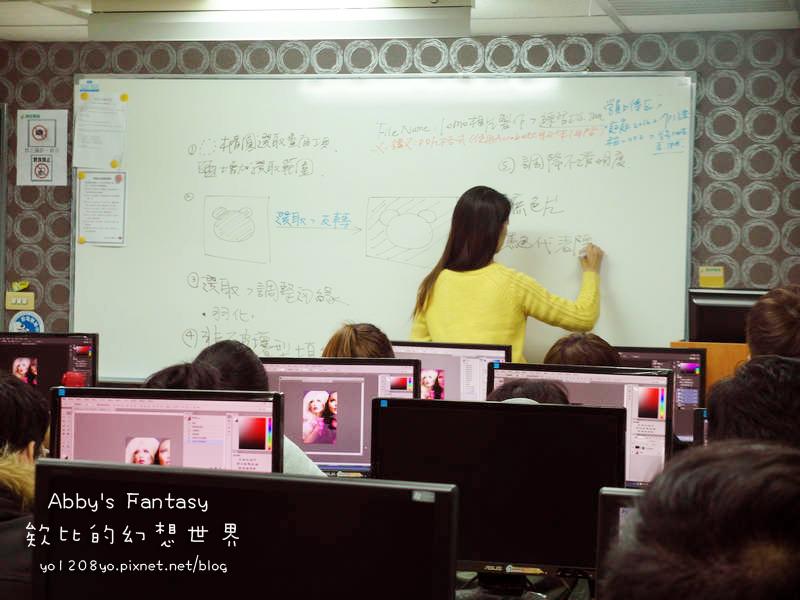電腦課程 ■ Photoshop影像處理與應用課程分享,聯成電腦 進修學習的好夥伴 ❤ Abby's Fantasy 欸比的幻想世界 ❤ (4).jpg