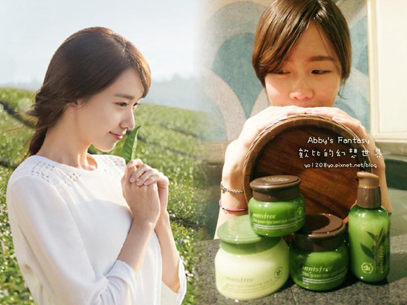 韓國超夯保濕精華 潤娥代言 innisfree鮮榨綠茶系列由內而外輕透水潤 保濕精華、保濕霜、眼霜、晚安凍膜 好康優惠 Abby