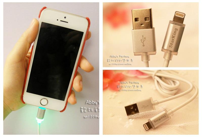 果粉們絕不能錯過的精品配件! Starking Apple LED 智慧型充電傳輸線 Abby