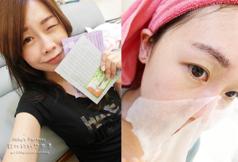臉部保濕 ■ Higurashi AUBE日暮辰曦 日安晚安面膜 給我一天的活力與舒緩.jpg