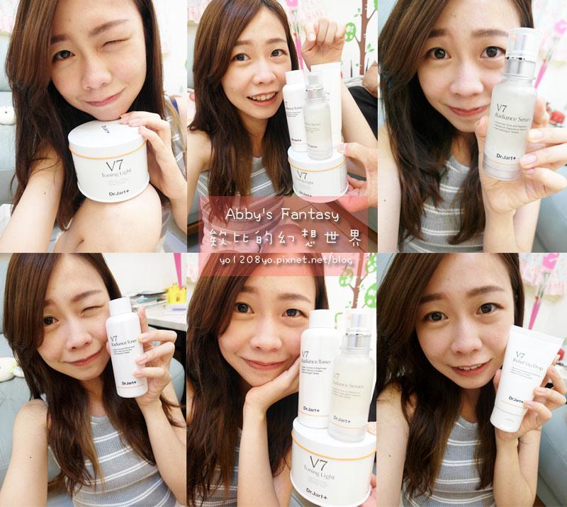 適合台灣女孩的韓國保養品 Dr.Jart+ V7 維他命肌光系列 保濕鎖水輕透清爽不黏膩 健康打造Q彈水潤肌Abby's Fantasy 欸比的幻想世界 (1).jpg