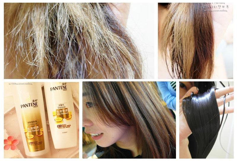 頭髮清潔夏日稻草髮質救星 私心推薦抗UV輕盈不黏膩的潘婷潤髮乳 和頭髮毛燥打結say掰掰
