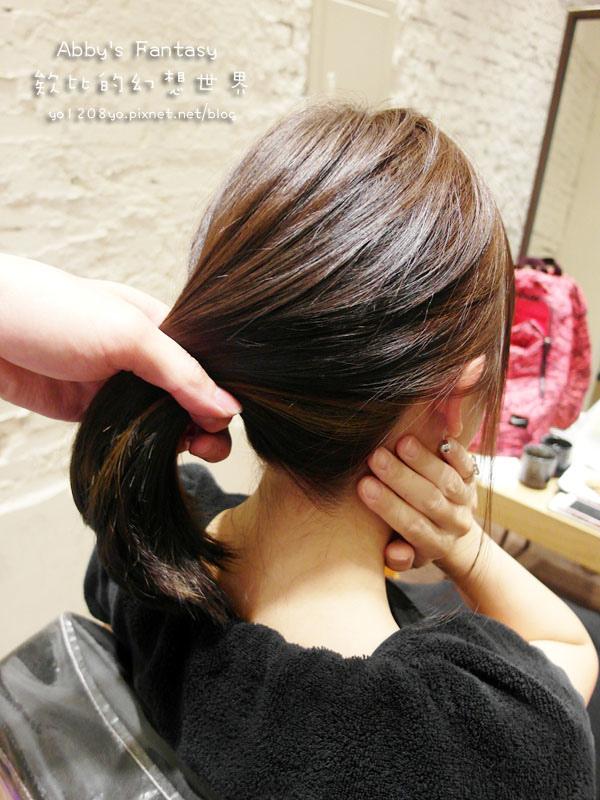 打造夏日清新髮色◆推薦新竹市區優質髮廊◆挑染低調華麗的亞麻色◆愛用AVENDA美髮產品 Abby's Fantasy 欸比的幻想世界 (6).jpg