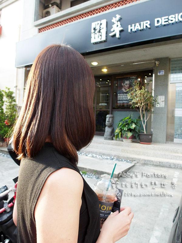 打造夏日清新髮色◆推薦新竹市區優質髮廊◆挑染低調華麗的亞麻色◆愛用AVENDA美髮產品 Abby's Fantasy 欸比的幻想世界 (9).jpg